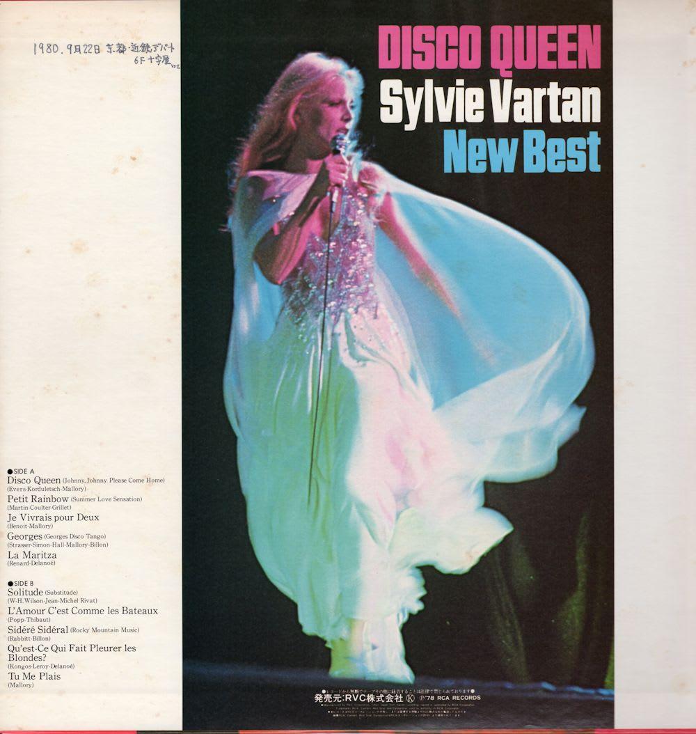 Sylvie Vartan ディスコ・クイーン Disco Queen
