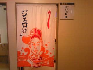 fromblogstaff 明日11月8日(日)は、NHK「のど自慢」... 明日11月8日はN