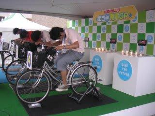 自転車の 発電 自転車 : ... 発電は現実的でないですけども