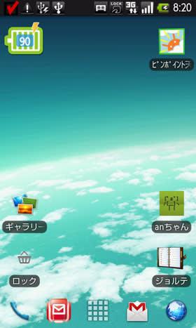 Sソフトウェア更新完了。通知エリアにアイコンが表示されている。
