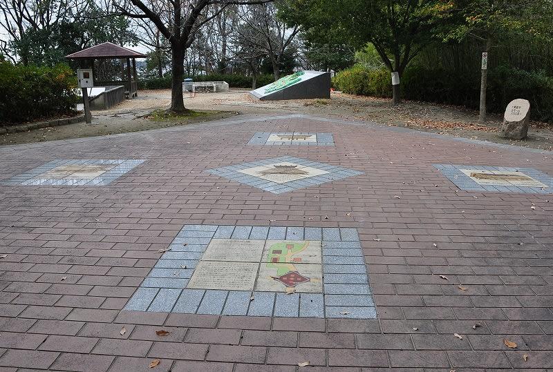 史跡高井田横穴公園ふるさと広場