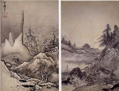 雪舟の画像 p1_17