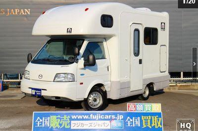 中古or新車?