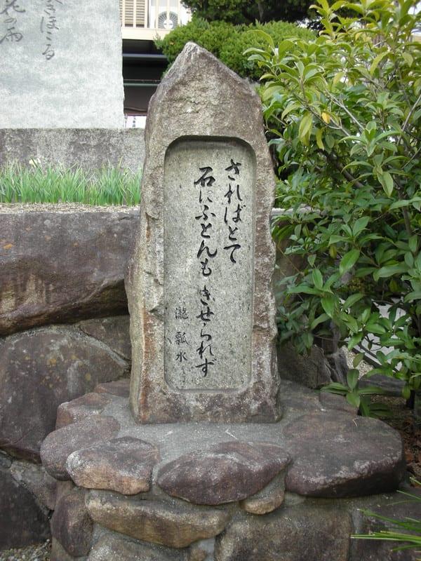 Befu_002