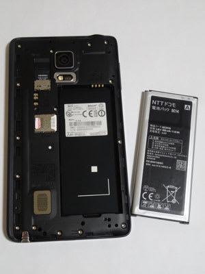 電池パックは取り外し可能。