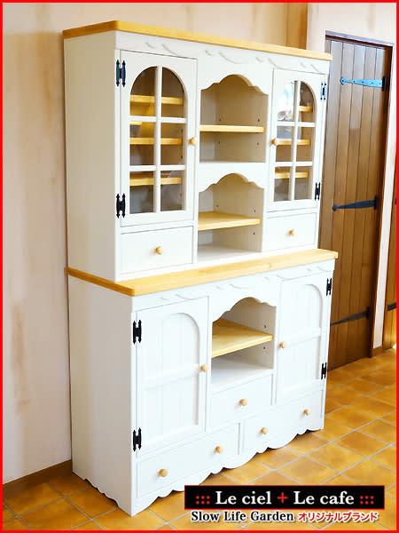 カントリー家具・パイン家具 カップボード(食器棚)W120/Le ciel(A)リリース♪