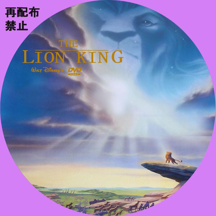 Dvd ライオン キング