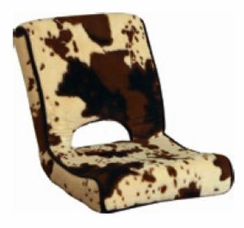 ハラコ 牛柄の座椅子です