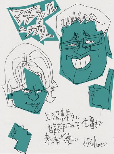 マヂカルラブリーの画像 p1_19