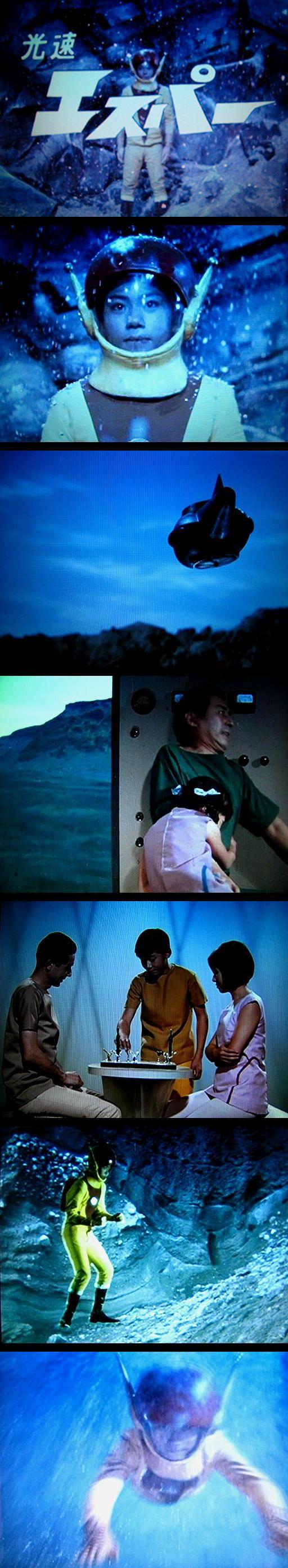 パチもんではなく パイロットフィルム版です。 チープで垢抜けない強化服... 光速エスパー Pa