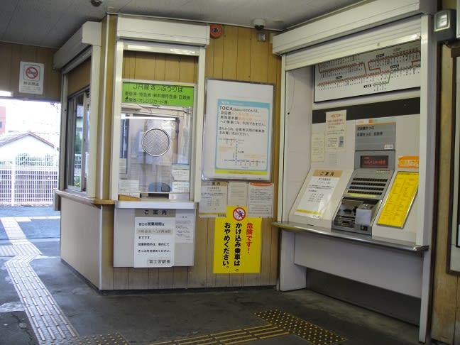 身延線 入山瀬駅/静岡県富士市 ...