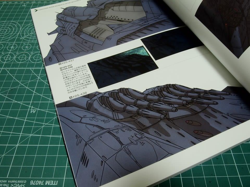 宇宙戦艦ヤマト2202 愛の戦士たちの画像 p1_26