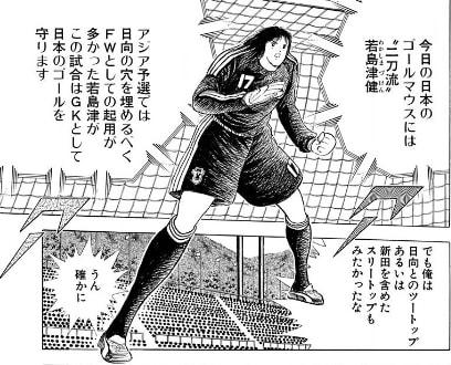 若島津健の画像 p1_12