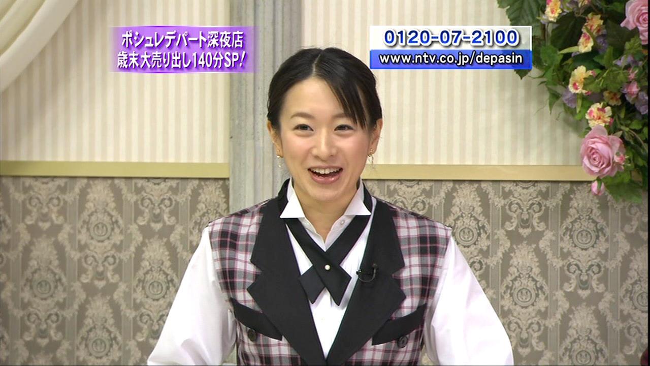 山本舞衣子の画像 p1_24