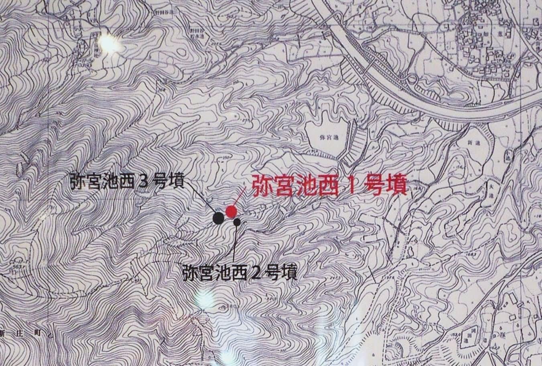 弥宮池西古墳群位置図