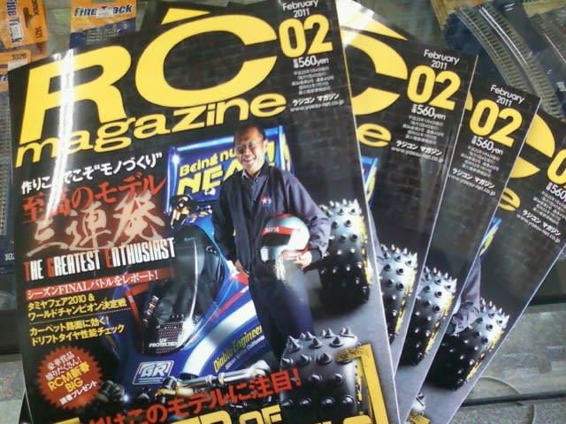 Rcm201102