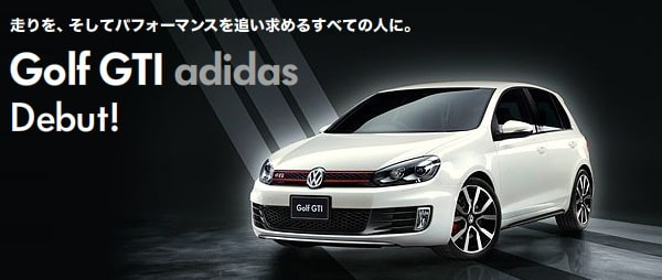 golf gti adidas go go go. Black Bedroom Furniture Sets. Home Design Ideas