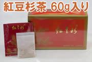 紅豆杉(60g)の画像