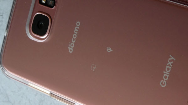 Galaxy S7 edgeのモバイル非接触IC通信マーク