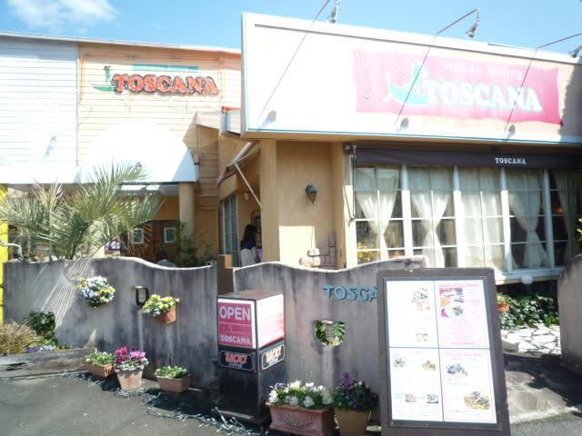 志摩の「トスカーナ」のランチ食べて来ました〜(^^)