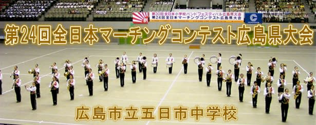 Hirosima1