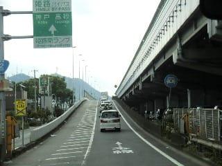 プリンセスバード号 姫路鳥取線...