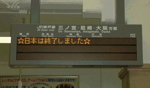 http://blogimg.goo.ne.jp/user_image/1b/6b/02c1061fd3dd13241eba53cb2e2df797.jpg