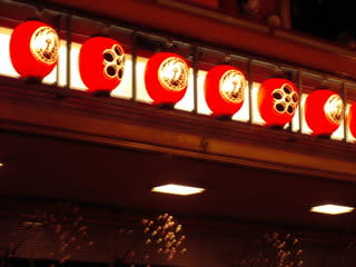 星梅鉢の紋の提灯