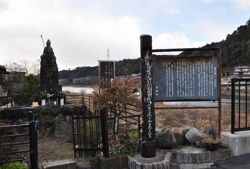 美吉野橋南詰