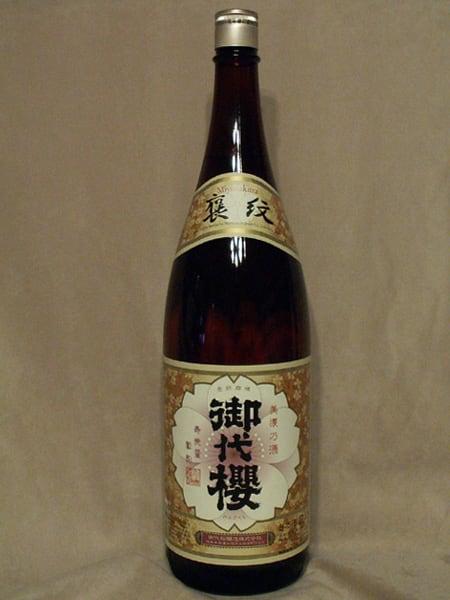 鉄肝(tekkan)
