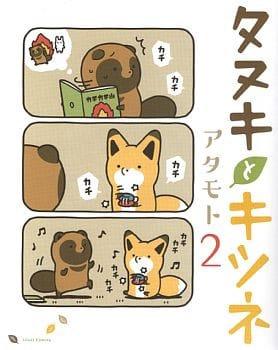 http://blogimg.goo.ne.jp/user_image/1b/9e/0a38d193cfecc0cef627a43c3002b5d3.jpg?random=10f192606875d4d9e81d352299cdc403