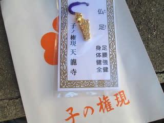 http://blogimg.goo.ne.jp/user_image/1b/bf/54d8c6823ba8a65867d7cf7f506093bd.jpg