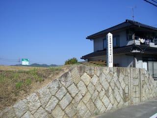 古市の板樋