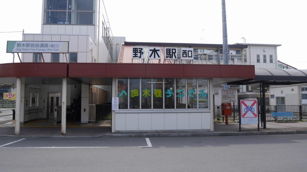 奥の細道(6)(野木)野木宿-間々田...