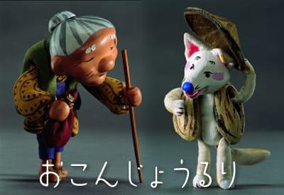 長岡輝子の画像 p1_30
