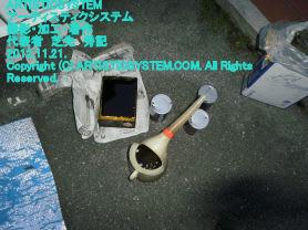 1121olipb210025