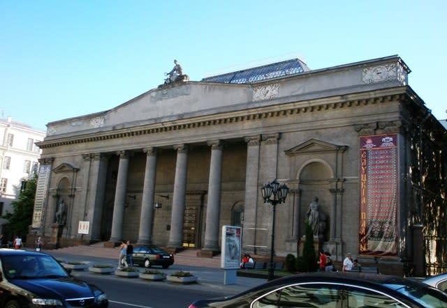 ベラルーシ国立美術館をご紹介します。 公式サイトはこちらです。(英語、...  ベラルーシの部屋