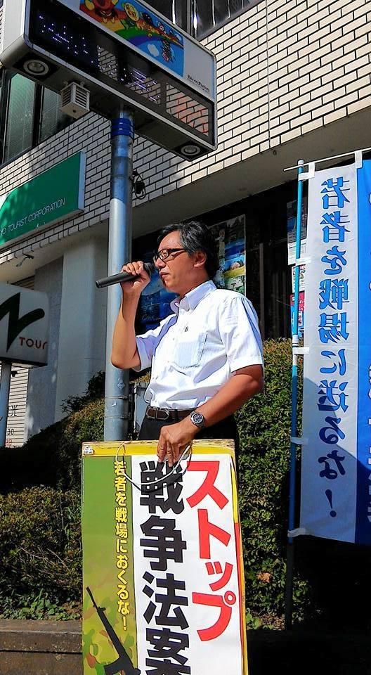 日経新聞です。 これは、私の履歴書。 浅丘ルリ子さん、なかなか面白い、... 戦争法案廃案へ、猛