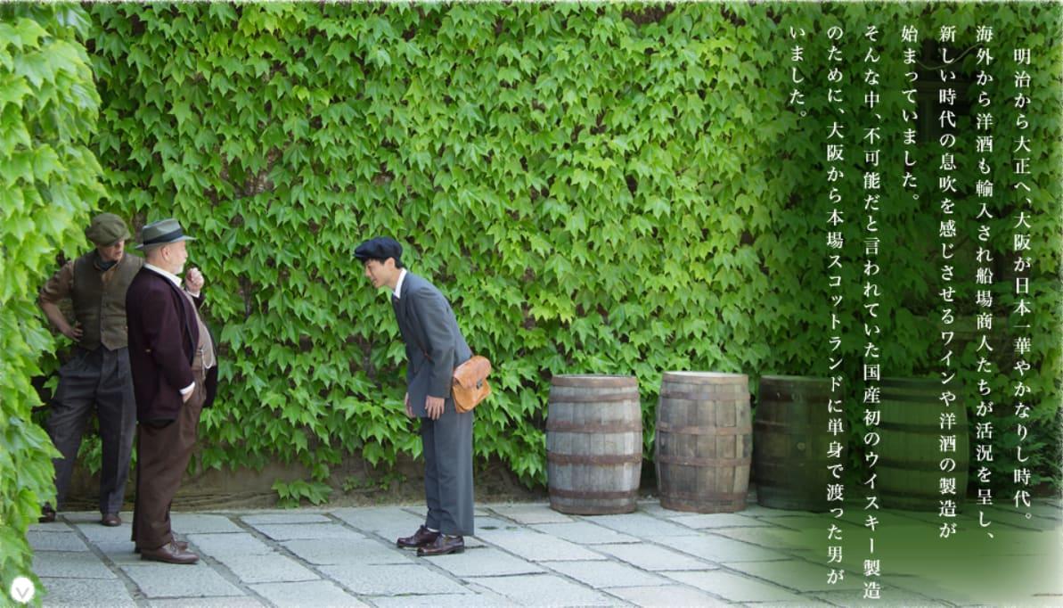 NAVER まとめマッサン主題歌 エリー役シャーロットケイトフォックス情報!麦の唄中島みゆき挿入歌B…