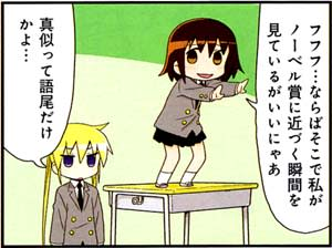 Manga_time_kr_carat_2014_05_p006