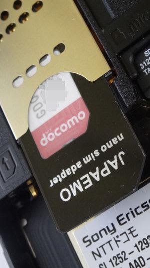 nanoSIMアダプタで標準サイズに変換してSIMカードスロットに挿入