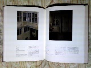 ヴィルヘルム・ハンマースホイの画像 p1_4