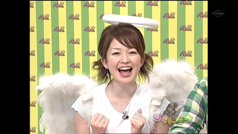 「松丸友紀 天使」の画像検索結果