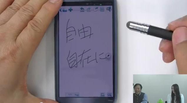 Note Anytime Android版 最新情報 - 「MetaMoJi TV」 AD日記