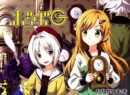 Manga_time_kr_carat_2013_12_p143_2