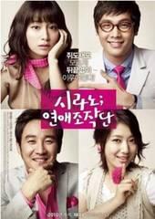 韓国映画 韓流 シラノ;エージェンシー