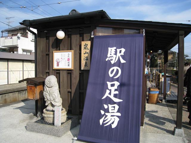 http://blogimg.goo.ne.jp/user_image/1c/c2/a3f70be8a3a057e5627cdb8a0e41cb74.jpg