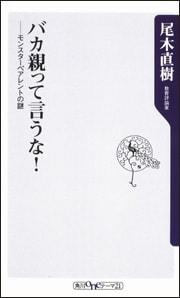 200801000464
