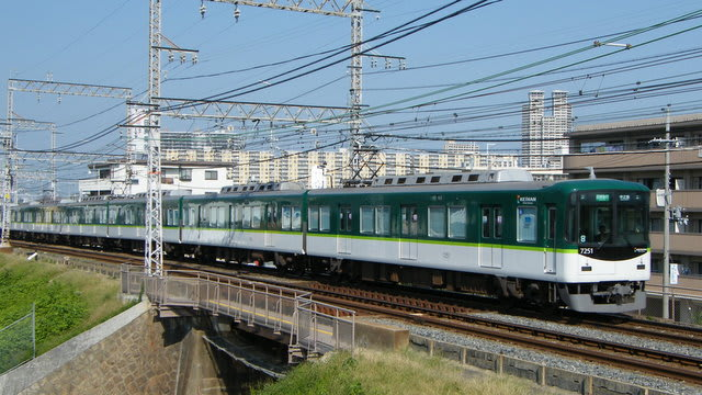 京阪7200系「区間急行」中之島行き