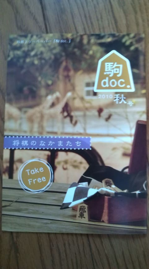 http://blogimg.goo.ne.jp/user_image/1c/dd/94e7e38dee746fbf38a494fa6d697309.jpg